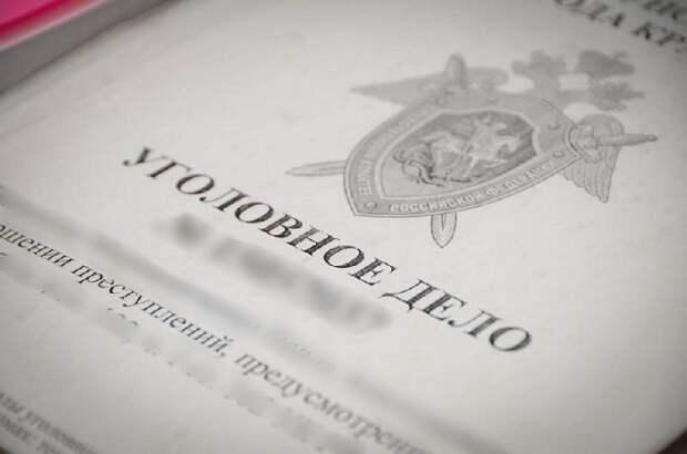 В Туапсе завели дело на начальницу налоговой инспекции
