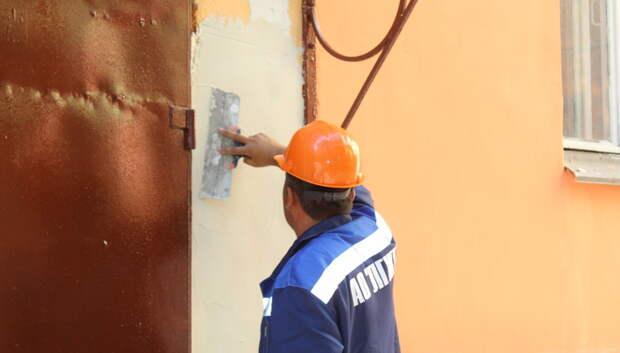Представители местных властей Подмосковья смогут участвовать в приемке капремонта домов