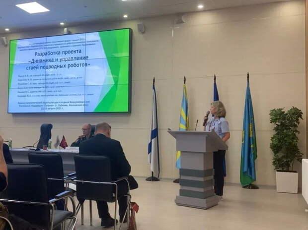 МАДИ принял участие в форуме «Армия-2021»