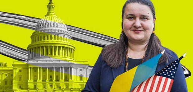 Киев отправляет в США антироссийскую «ястребицу»