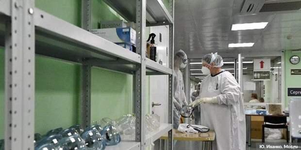 Оперштаб Москвы объяснил рост числа случаев коронавируса. Фото: Ю. Иванко mos.ru