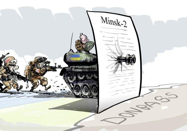 Деменция киевских властей — Донбасс о предложении включить США в переговоры
