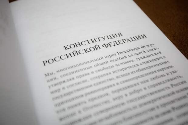 Путин внес в Думу закон со ссылкой на поправки к Конституции, не дожидаясь голосования