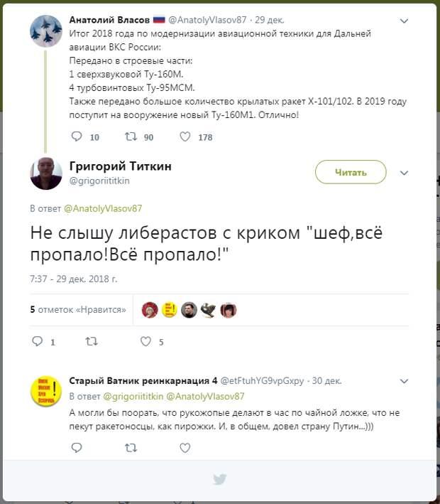 А вообще, либерастов-русофобов откровенно жаль