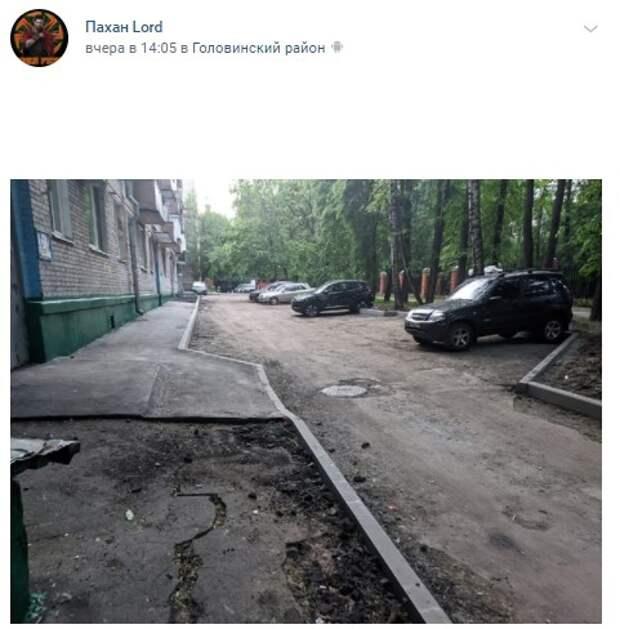 В Солнечногорском «забыли» положить новый асфальт