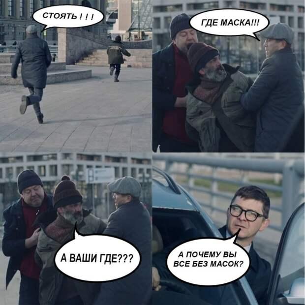 #НАДЕНЬМАСКУ