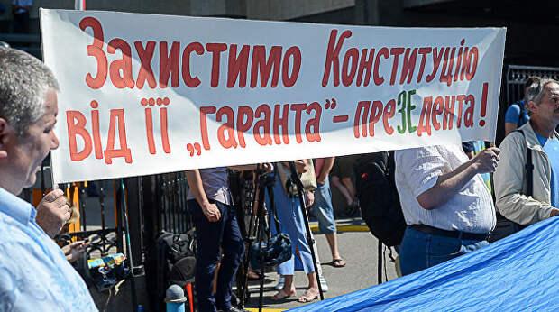 Ростислав Ищенко:  «Путчист» Зеленский, «праведная» Украина и «непокорный» Конституционный суд