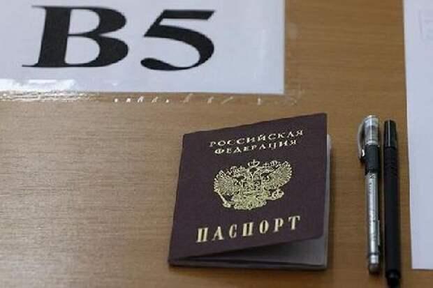 В России могут частично отменить ЕГЭ