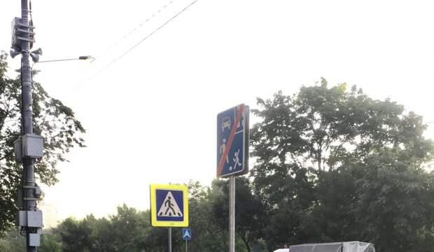 На Сухонской отремонтировали покосившийся дорожный знак