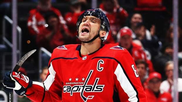 Уникальный рекорд Овечкина. Онвыиграл 18 личных наград НХЛ— больше любого русского хоккеиста вистории
