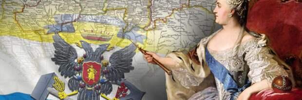 Как Екатерина Великая с Европой разговаривала