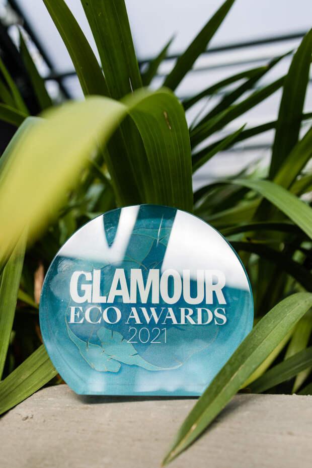 Как прошла первая премия Glamour Eco Awards...