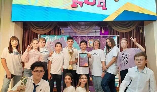 Юные пятигорские КВНщики— одни излучших наСтаврополье