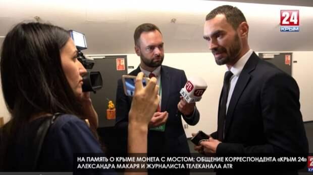 На видео попала провокацияукраинских журналистов против корреспондента «Крым 24»