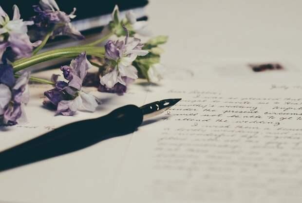 Тест: Какой вы человек, судя по вашему почерку?