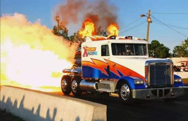 Реактивный грузовик.