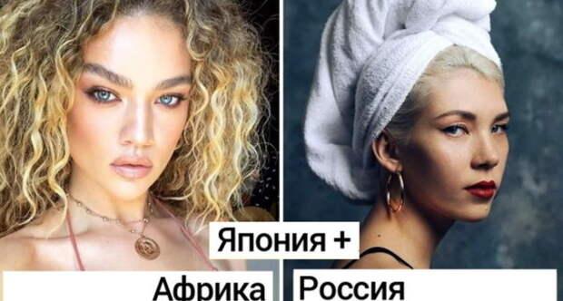 13 людей необычайной красоты, в чьих жилах течет кровь смешанных национальностей