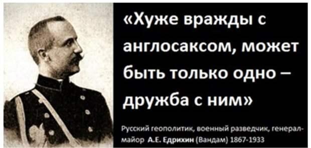 """""""Англосаксы съедят Украину"""": Вассерман рассказал, зачем Киеву понадобилось насаждать английский"""