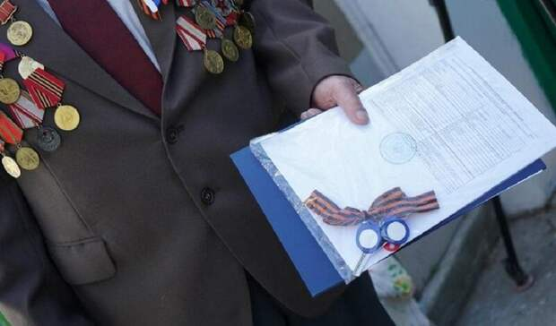 Тюменских ветеранов Великой Отечественной войны обеспечивают жильем