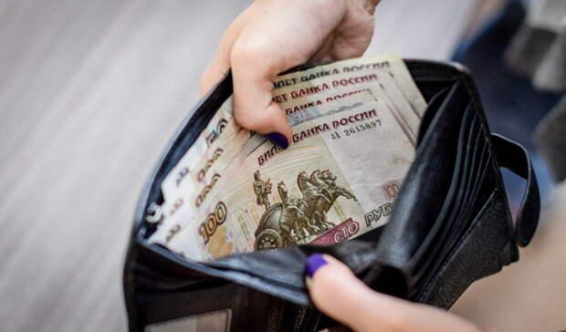 В Орске жительница Башкирии похитила из магазина кошелёк с деньгами
