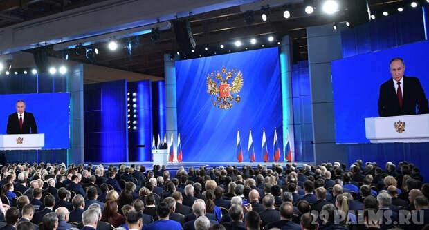 Путин поставил задачи не допускать повторения экологических катастроф и создать щит в сфере биобезопасности