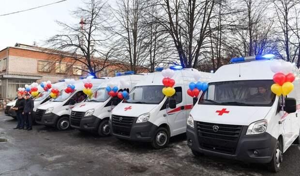 Минздрав Северной Осетии закупит автомобили для паллиативной помощи на3,8млн рублей