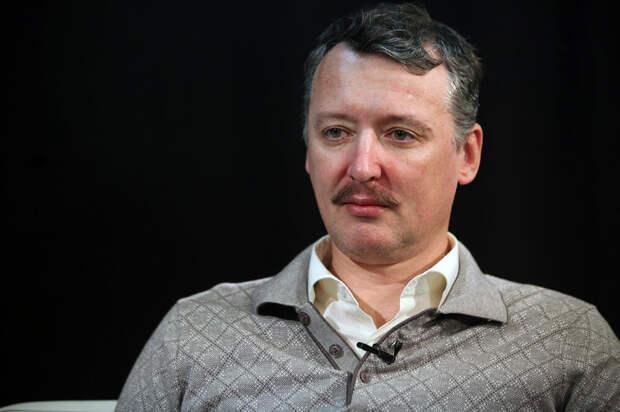 Стрелков: Лукашенко захватит Смоленск и присоединит к Белоруссии