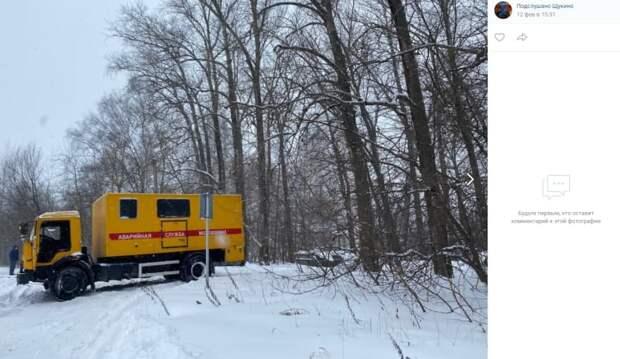 Утечка из водопровода на Щукинском полуострове локализована– Мосводоканал
