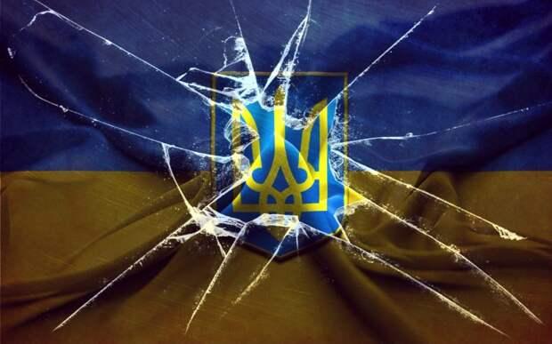 Прогнившая Украина неизбежно «на@бнётся»