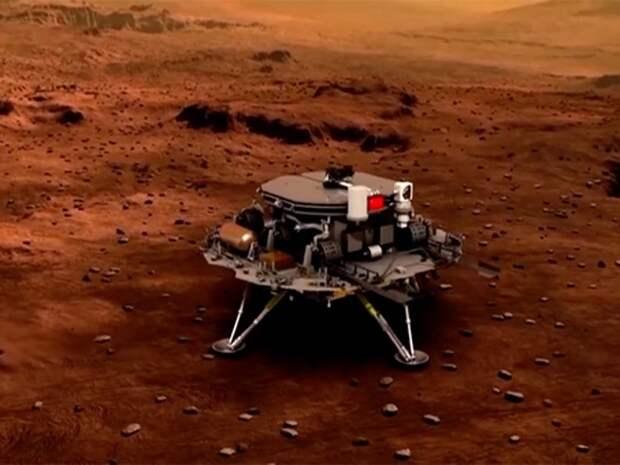 В КНР успешно посадили зонд на поверхность Марса