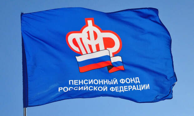 Пенсионный фонд запросил у правительства 500 млрд рублей из-за падения цены б...