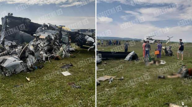 Число пострадавших при крушении самолета в Кузбассе выросло до 17