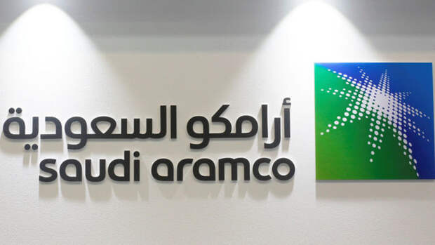 Доминимума упала капитализация Saudi Aramco