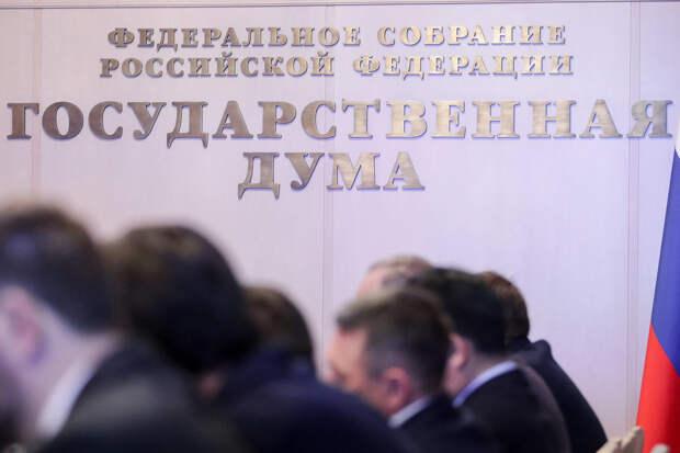 Госдума приняла закон о штрафах за нарушения в работе НКО-иноагентов