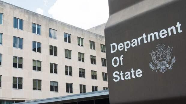 Госдеп: соперничество США с Китаем не приведёт к крупному конфликту