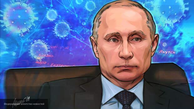 Российская «подушка безопасности» составляет почти 18 трлн рублей