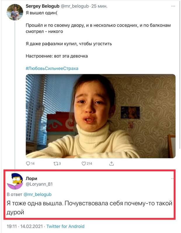 Хомячиные ряды лысеют: коротко об акции в поддержку Навального 14 февраля