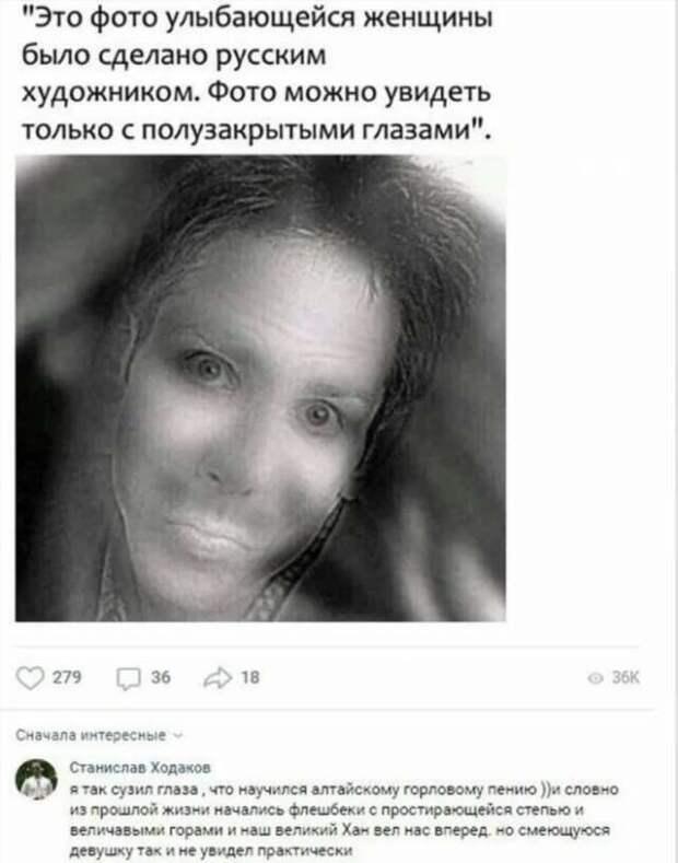 Смешные комментарии. Подборка chert-poberi-kom-chert-poberi-kom-46110427112020-11 картинка chert-poberi-kom-46110427112020-11