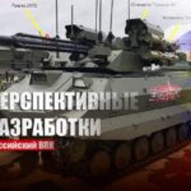 «Ураны из будущего»: В СМИ показали ВИДЕО того, на что способны военные роботы России