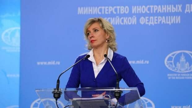 """""""Так думают все Наполеоны"""": Захарова хлёстко ответила главе МИД Польши на его """"выигранный с Россией спор"""""""
