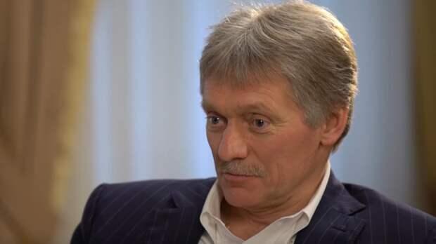 Песков заявил, что Москва обдумывает возможность встречи Путина и Байдена