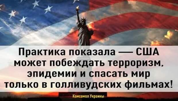 """""""Не связывайтесь с русскими"""": Западные звёзды напомнили миру, кто победил в войне"""