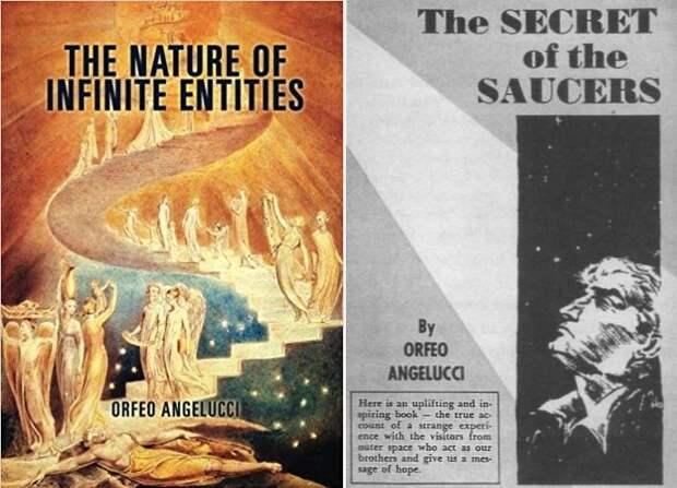 Дружелюбные инопланетяне, похищавшие Орфео Анджелуччи