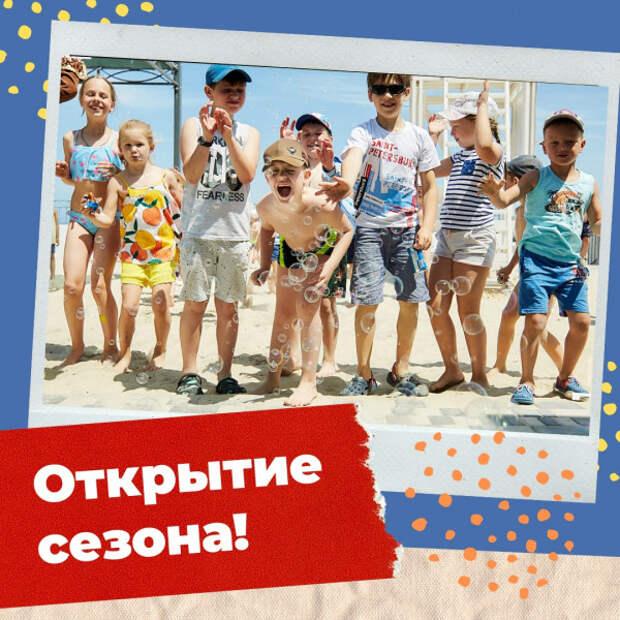 В эту субботу состоится торжественное открытие пляжного сезона на «Солдатском пляже»