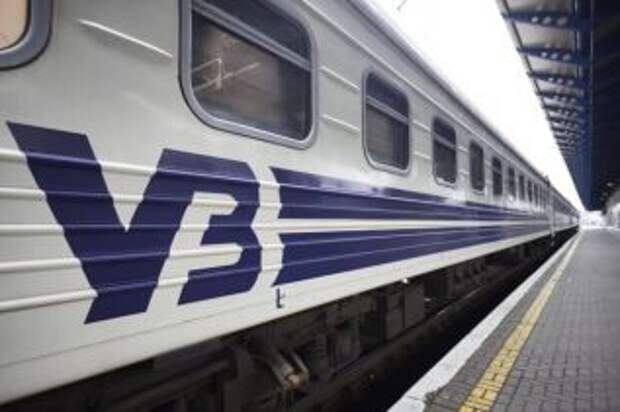 Зеленского просят остановить беспредел в украинских поездах