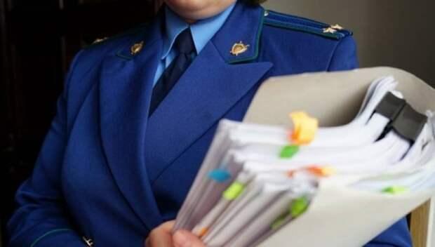 В каком торговом центре Севастополя выявлены нарушения?