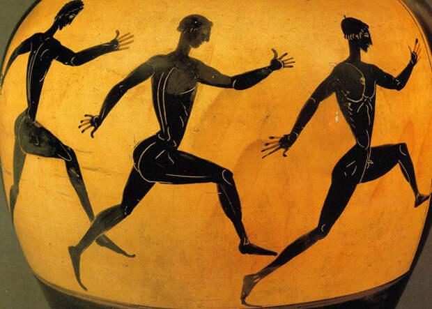 Анахарсис «Об упражнении тела»
