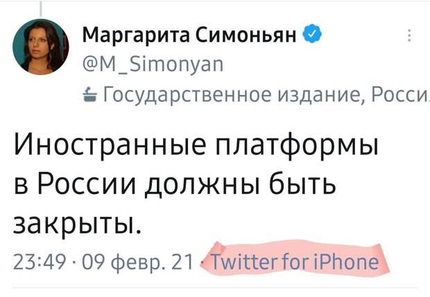 Иностранные платформы в России должны быть закрыты