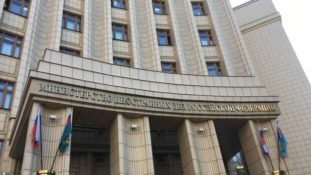 МИД РФ раскритиковал призыв Кравчука перенести переговоры по Донбассу из Минска
