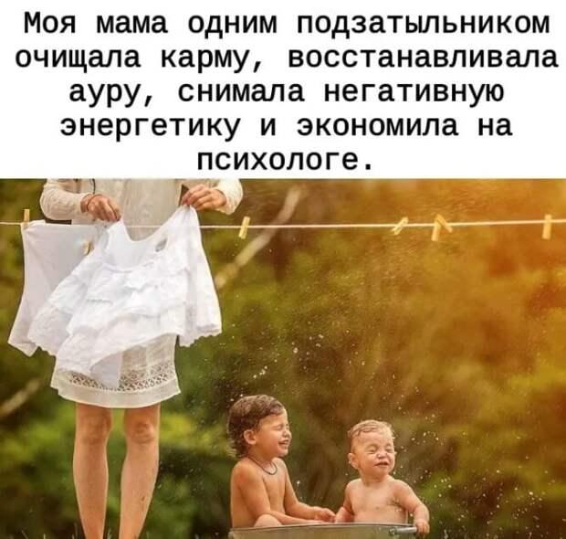 Молодой человек говорит отцу своей подружки...